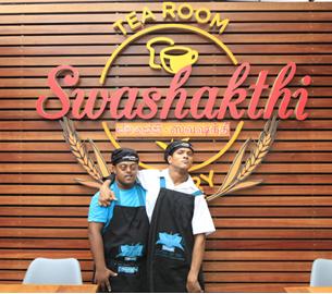The Swashakthi Tea Room and Bakery